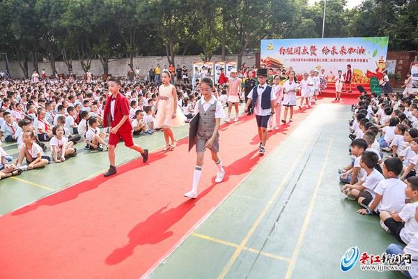 晋江第二v小学小学举行开学典礼:为村小点赞给牟学祖国图片