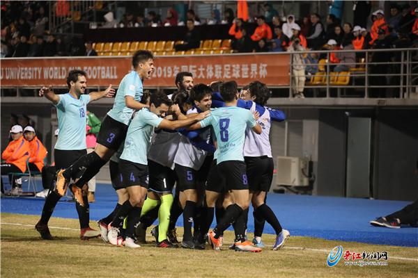 乌拉圭共和国大学队战胜韩国明知大学队 2:0挺进决赛
