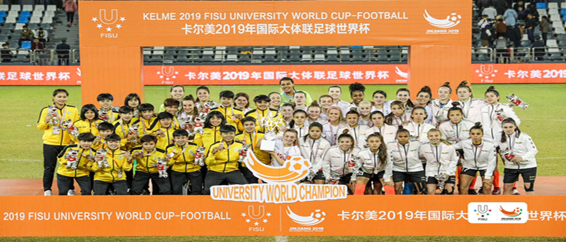 Women's final of KELME 2019 FISU University World Cup-Football: University of Ottawa won with 1-0