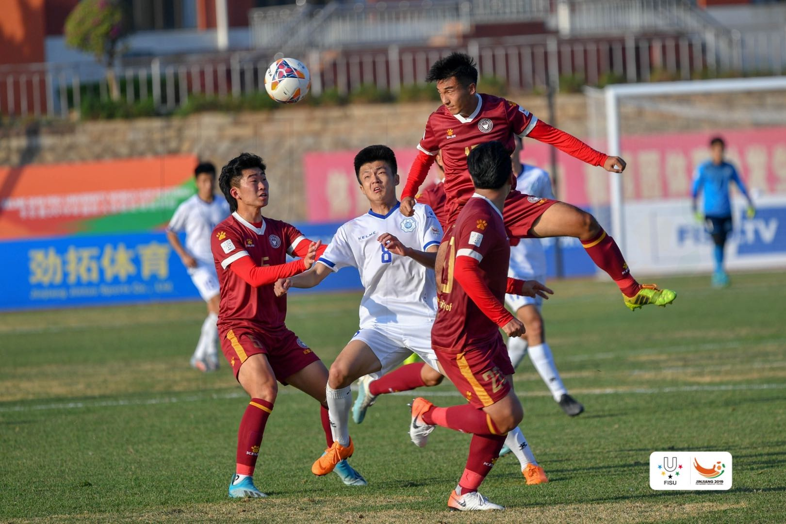 Taiyuan University of Technology loses to Hohai University by 0-1