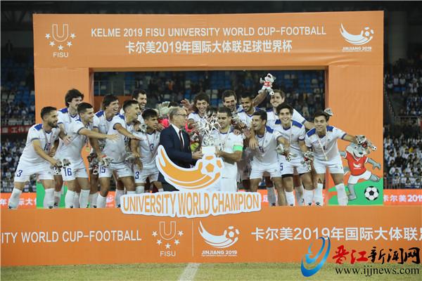 国际大体联足球世界杯官微发布冠军队伍精彩进球集锦